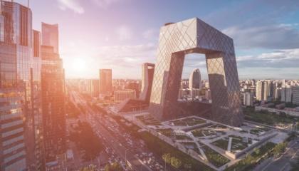 Landschap Beijing