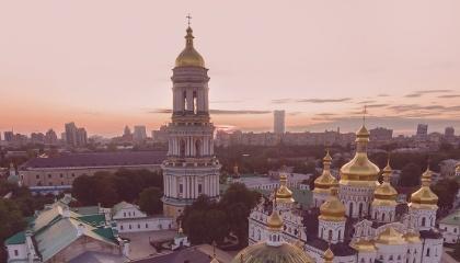 Paysage de Kiev