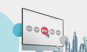 "Illustration of a computer, a cursor is clicking on a red button with the word ""buy"" next to it has other unselected buttons in different languages"