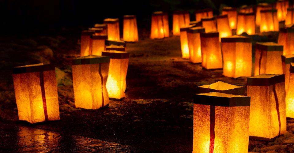 Luminaria-ritual